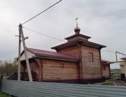 Церковь Димитрия Солунского - Сырейка - Кинельский район и г. Кинель - Самарская область