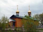 Церковь Космы и Дамиана - Бузаевка - Кинельский район и г. Кинель - Самарская область