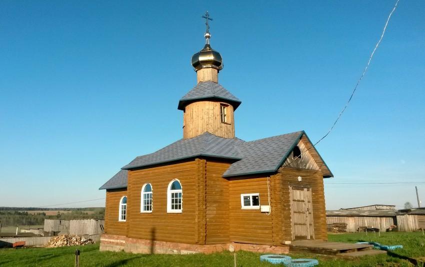 Церковь Казанской иконы Божией Матери, Парфёновщина