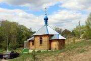 Церковь Михаила Архангела - Магалинщина - Смоленский район - Смоленская область