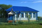 Димитрия Солунского, молельный дом - Чувашский Сускан - Мелекесский район и г. Димитровград - Ульяновская область