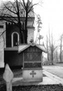 Церковь Димитрия Солунского - Чагор - Глыбоцкий район - Украина, Черновицкая область
