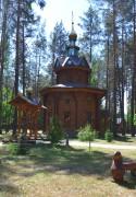 Церковь Николая Чудотворца - Бартынь, урочище - Навлинский район - Брянская область
