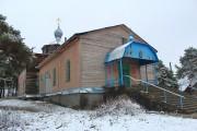 Церковь Космы и Дамиана - Старая Рачейка - Сызранский район и г. Октябрьск - Самарская область