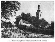 Церковь Вознесения Господня - Беременд - Венгрия - Прочие страны