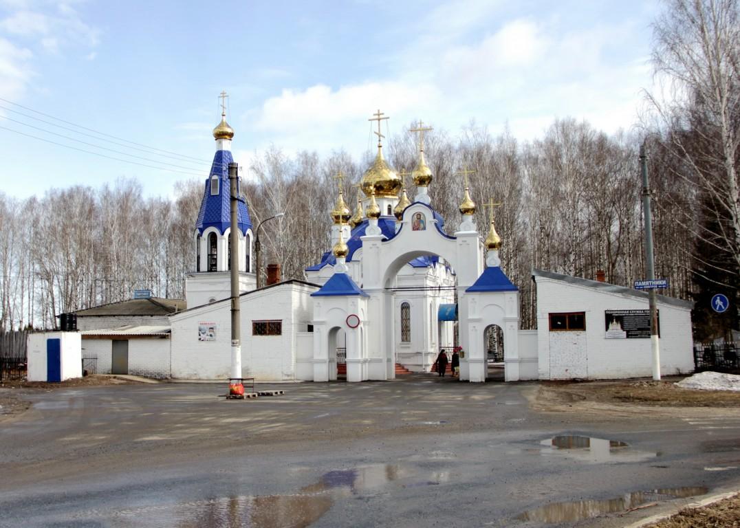 Церковь Всех Святых на Туруновском кладбище, Йошкар-Ола