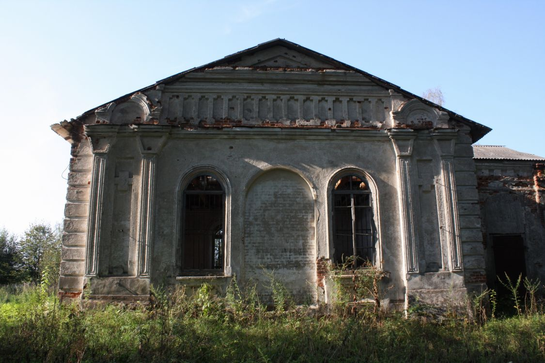 Церковь Иоанна Богослова, Конопелки
