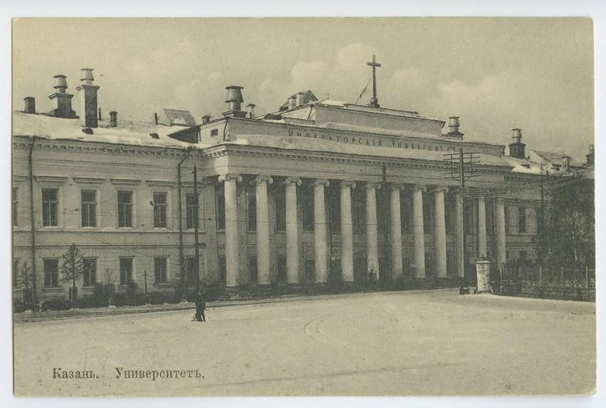 Церковь Воздвижения Креста Господня при Казанском императорском университете, Казань