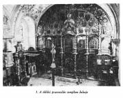 Церковь Димитрия Солунского - Шиклош - Венгрия - Прочие страны