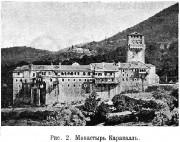 Монастырь Каракал - Афон (Ἀθως) - Айон-Орос (Άγιον Όρος) - Греция