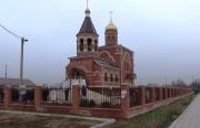 Ачикулак. Николая Чудотворца, церковь