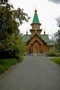 Часовня Николая Чудотворца - Курган - г. Курган - Курганская область