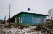 Церковь Покрова Пресвятой Богородицы - Шурыгино - Черепановский район - Новосибирская область
