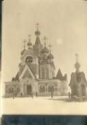 Церковь Сергия Радонежского - Чапаевск - Чапаевск, город - Самарская область