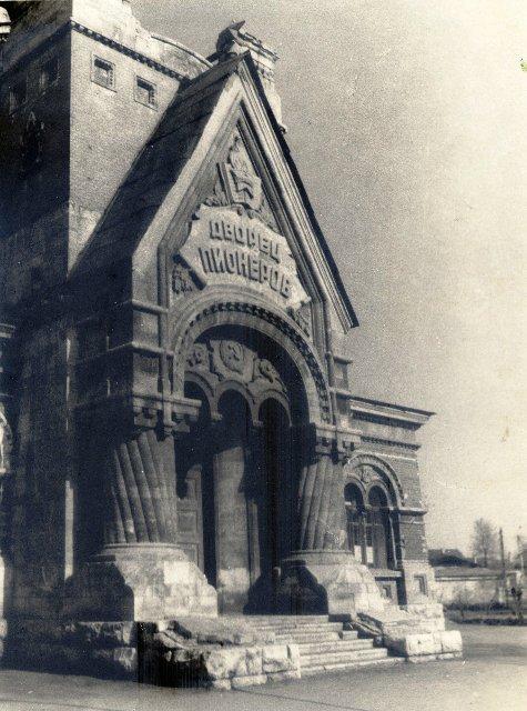 Церковь Сергия Радонежского, Чапаевск
