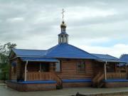 Церковь Казанской иконы Божией Матери на Берсоле - Чапаевск - Красноармейский район и г. Чапаевск - Самарская область