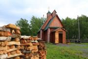 Церковь Ольги равноапостольной - Дружинино - Нижнесергинский район - Свердловская область