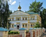 Церковь Богоявления Господня - Саранск - г. Саранск - Республика Мордовия