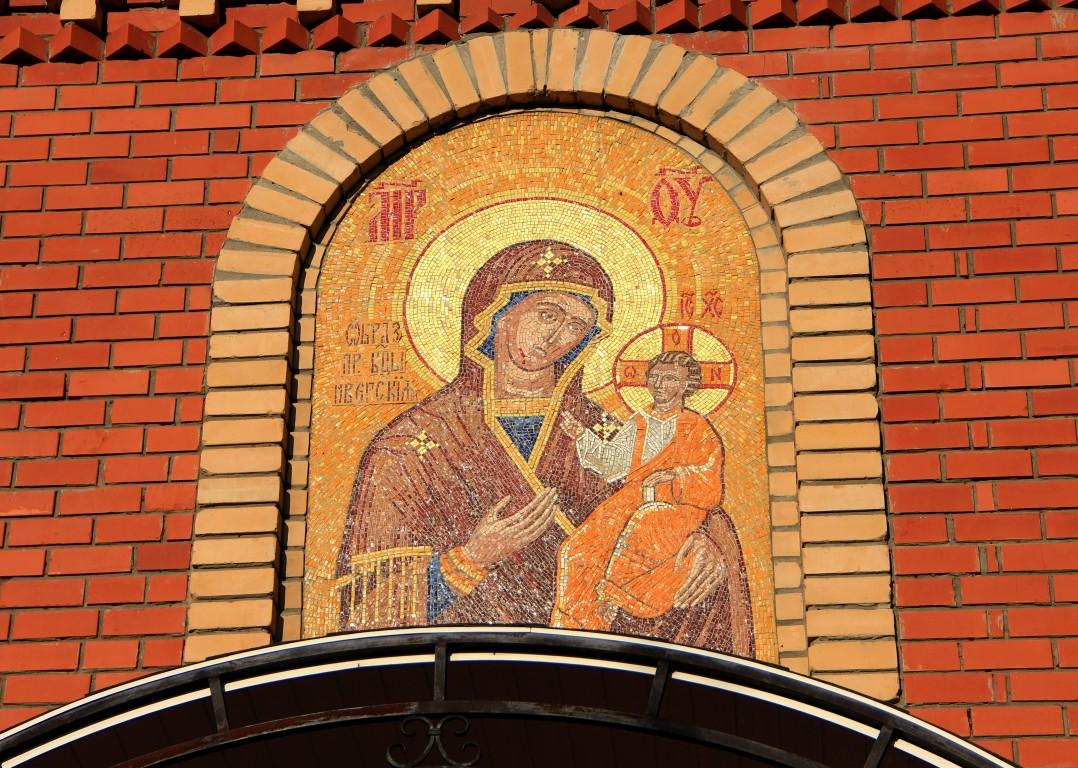... Церковь Иверской иконы Божией Матери: sobory.ru/photo/255311