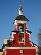 Церковь Александра Невского - Видное - Ленинский район - Московская область