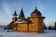 Неизвестная церковь - Бушарино - Одинцовский район, г. Звенигород - Московская область