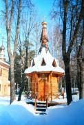 Часовня Александра Невского - Клязьма - Пушкинский район и г. Королёв - Московская область