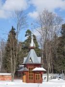 Часовня Илии Пророка - Клязьма - Пушкинский район и г. Королёв - Московская область