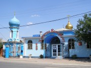 Покрова Пресвятой Богородицы, цекровь - Батайск - г. Батайск - Ростовская область