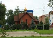 Церковь Ксении Петербургской - Тольятти - г. Тольятти - Самарская область