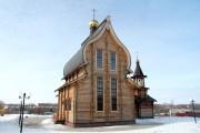 Церковь Николая Чудотворца - Архангельское - Хохольский район - Воронежская область