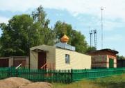 Воздвижения Креста Господня, молельный дом - Львовка - Шигонский район - Самарская область