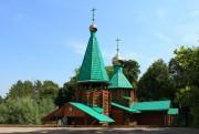 Церковь Иоанна Кронштадтского - Волжский Утёс - Шигонский район - Самарская область