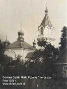 Церковь Покрова Пресвятой Богородицы - Хорощ - Подляское воеводство - Польша