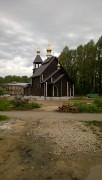 Церковь Луки (Войно-Ясенецкого) - Березники - г. Березники - Пермский край