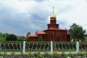 Церковь Георгия Победоносца - Сызрань - г. Сызрань - Самарская область