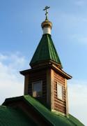 Церковь Пантелеимона Целителя при Центральной городской больнице - Сызрань - г. Сызрань - Самарская область
