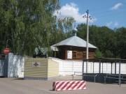 Храм-часовня Георгия Победоносца - Пенза - Пензенский район и г. Пенза - Пензенская область