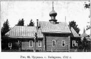 Церковь Казанской иконы Божией Матери (старая) - Богородское - Варнавинский район - Нижегородская область