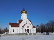 Церковь Петра и Февронии - Тольятти - г. Тольятти - Самарская область