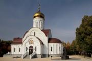 Тольятти. Петра и Февронии, церковь