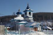 Церковь Троицы Живоначальной - Златоуст - г. Златоуст - Челябинская область