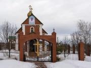 Ерзовка. «Спорительница хлебов» иконы Божией Матери, церковь