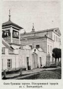 Церковь Троицы Живоначальной - Екатеринбург - г. Екатеринбург - Свердловская область