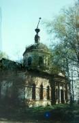 Церковь Воздвижения Креста Господня - Завидовская Горка - Кесовогорский район - Тверская область