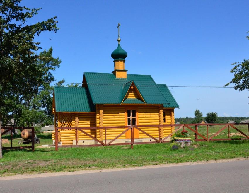 Храм-часовня Ольги равноапостольной, Беляево