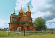 Церковь Космы и Дамиана - Верхний Сускан - Ставропольский район и г. Жигулёвск - Самарская область