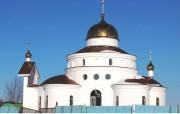 Церковь Казанской иконы Божией Матери (строящаяся) - Биробиджан - г. Биробиджан - Еврейская автономная область