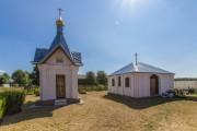 Часовня Илии Пророка - Гридино - Орехово-Зуевский район - Московская область