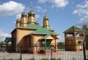 Церковь Димитрия Солунского - Николай Дар - Лукояновский район - Нижегородская область