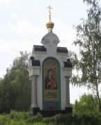 Неизвестная часовня - Туртапка - г. Выкса - Нижегородская область